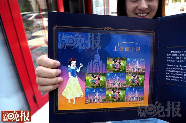 迪士尼主题邮票本日(6月16日)刊行