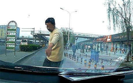 【法制晚报】黑龙江籍3团伙47人在京碰瓷被抓:开豪车专撞酒驾