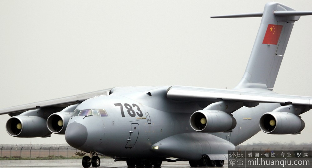 唐长红是飞豹战斗轰炸机和运-20大型运输机的总设计