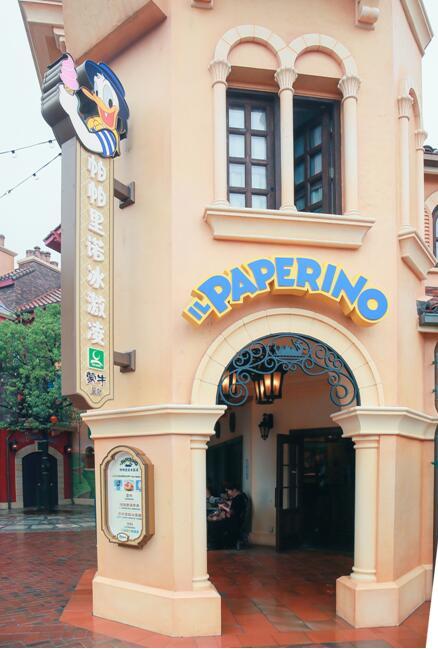 """上海迪士尼乐园米奇大街""""帕帕里诺冰激凌""""店"""