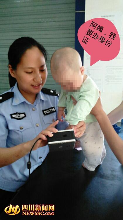 户籍民警何华英正在录入萌娃的信息。(蓬安警方供图)