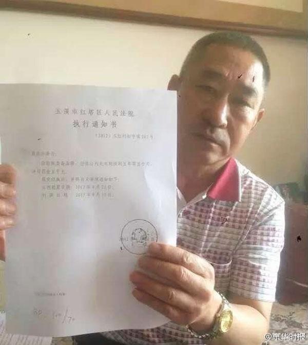 """被以""""销售毒品罪""""服刑5年5个月的孙泽云。"""