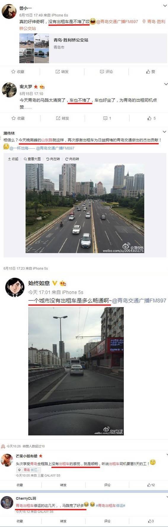 市民们还自觉安排了雷锋车,免费接送。