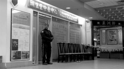 一位差人守在事发诊所门口。收集图像