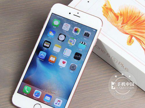 苹果iPhone 6s Plus 手机图-最新售价苹果6s报价 iPhone 6s Plus价格