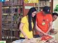 《挑战者联盟第二季片花》第三期 宋小宝钻桌伏地抢书 范冰冰神造句被嘲笑