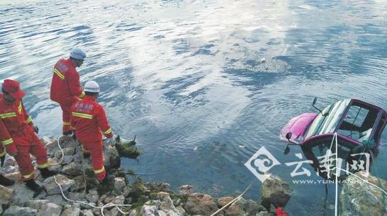 昨日傍晚7时许,4名陕西游客驾驶两辆电动观光车在洱海边游览,其中一辆由两名女游客驾驶的观光车在海东小普陀附近坠入洱海。车上一人获救,另一人遇难。