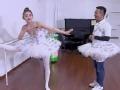 《挑战者联盟第二季片花》第三期 芭蕾裙秒变低胸衣 宋小宝撩裙展性感美腿