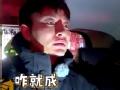 """《花样男团片花》第一期 贾乃亮欧弟雨夜打""""黑车"""" 困累交加强装开心"""