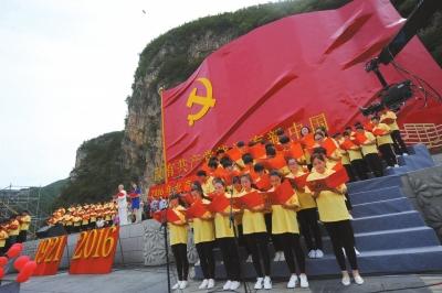 新党员宣誓仪式讲话_大学生入党宣誓(图)-搜狐滚动