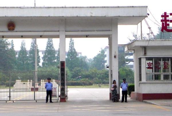 被诉违法拆迁的濮阳市人民政府。澎湃新闻记者 胥辉 图
