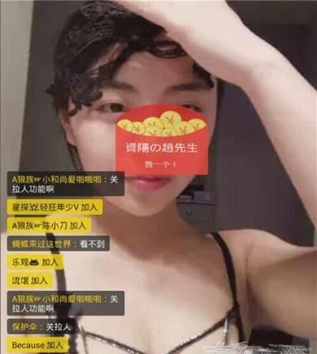 网上以前一部色情��ld_95后女主播因色情表演被捕 为速成网红违法(图)