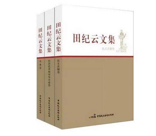 前国家领导人在北京胡同中过怎样的生活?