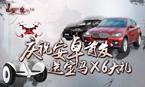 http://photocdn.sohu.com/20160621/Img455429135.jpg