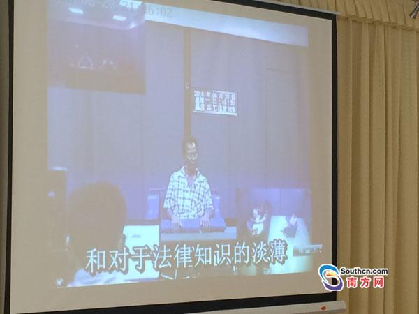 林祖恋在接受陆丰市检察机关审讯时的情况。