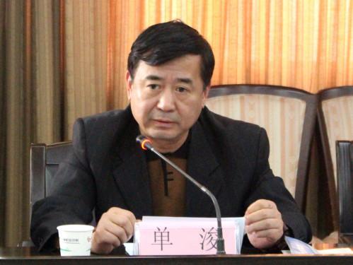 南京市建邺区人大常委会副主任单浚被查,涉嫌重大违纪