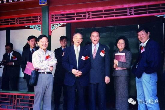 1997年4月25日,杜润生(前排左二)、王岐山(前排左三)等在北大恭喜致福轩修复暨国家经济研讨中心迁址。