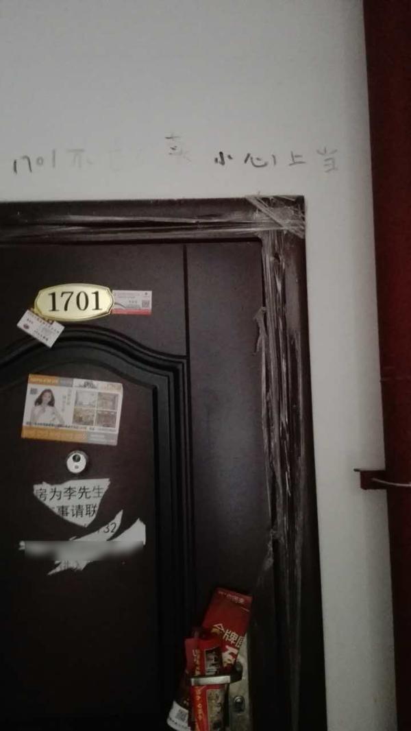 """发觉上当后,裴继刚和裴志杰用烟头在门上留住警示,""""1701不克不及买,当心受骗"""",四天结果真被厥后的受益者瞥见,然后察觉真相。 本文图像均由受访者供给"""