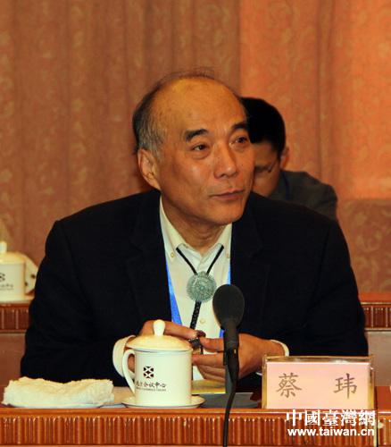 蔡玮教授生前在北京参加研讨会(中国台湾网资料图片 李杰摄)