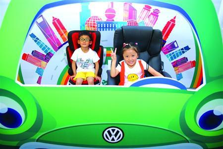 大众汽车儿童道路安全体验中心可预约体验