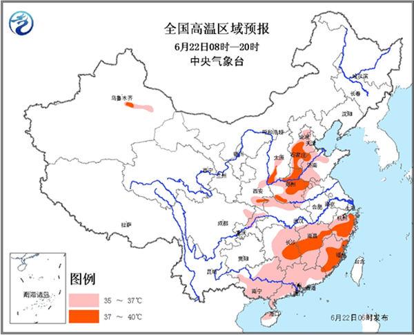 12个省城级都会将现高温 局地39℃