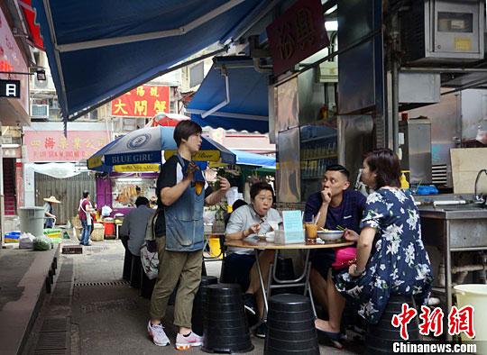 资料图:中国香港。中新社记者 洪少葵 摄