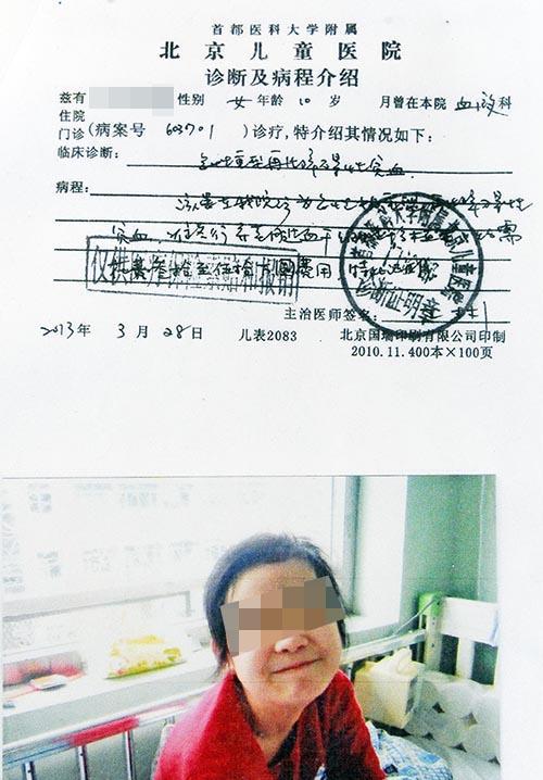 北京昌平区南口核心七间房小学给课堂装饰后,该校四年小门生小丽(假名)患上綦重型再生停滞性血虚。收集材料