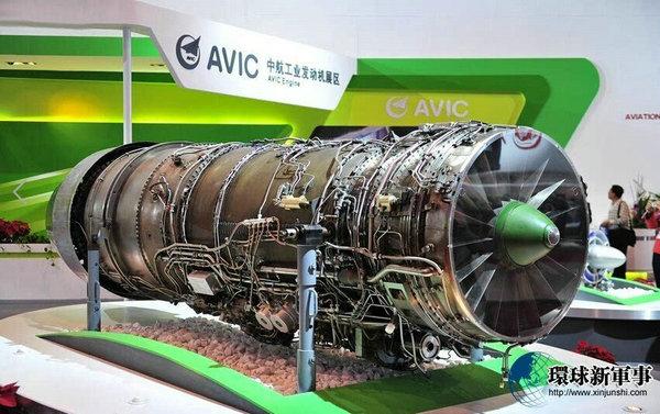 资料图:中国航空发动机。
