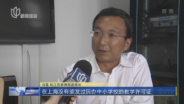记者考察:武校没有教授教养答应证