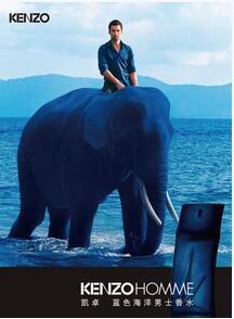 KENZO蓝色海洋男士香水的灵感源自海洋,以海洋调为基底,融入木质香调,清新与感性碰撞并存,创造出一派宽阔无际却又充满力量感的画面。竹节型瓶身彰显了男性的力量,蓝色的瓶身则象征着海洋的清新,表达出内外如一的香水概念。