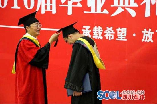 【典礼】西华大学毕业寄语答卷组图举行毕业生地理学校长情况初中图片