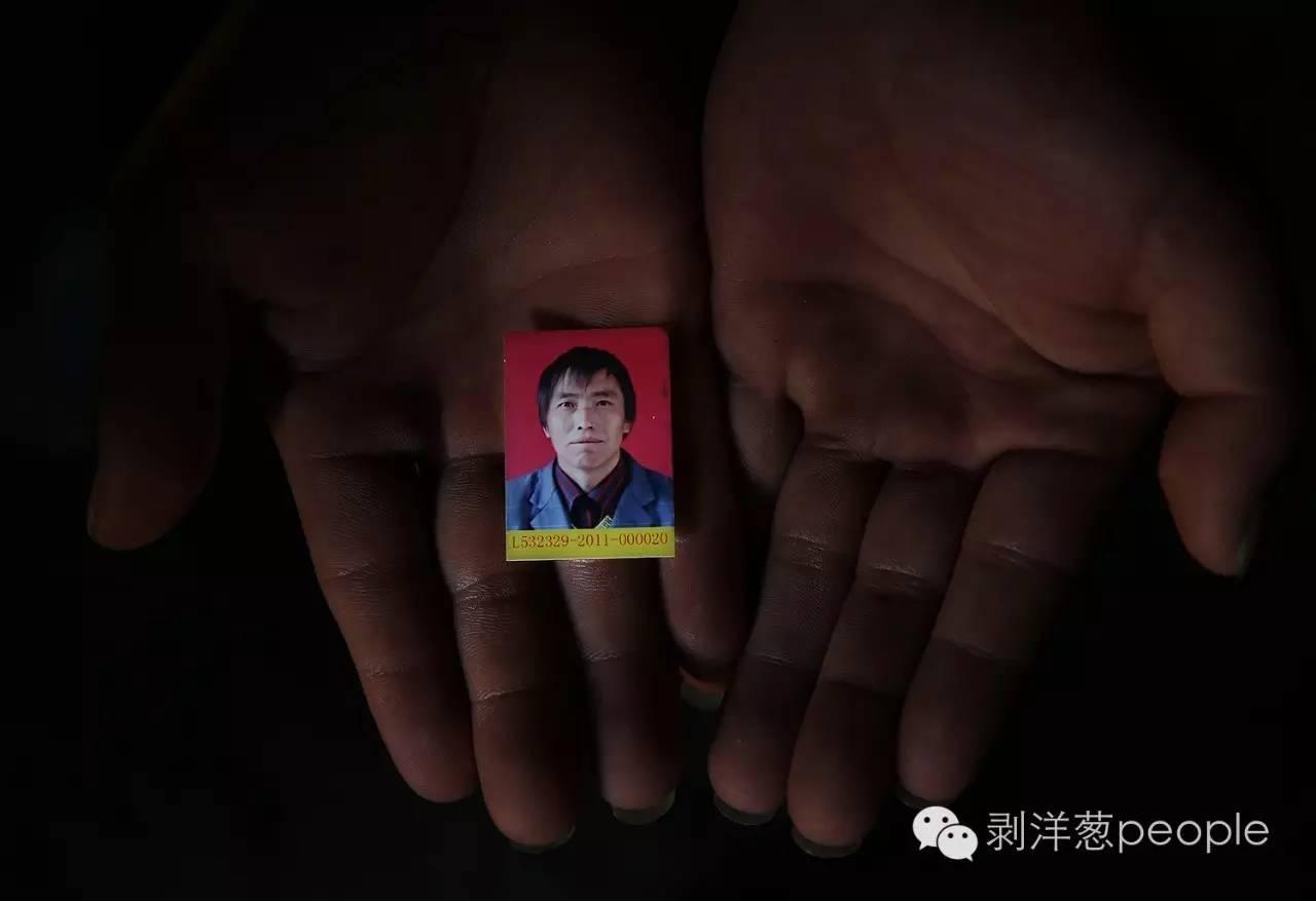 2016年6月17日,云南昭通盐津县庙坝镇红碧村大坪社,17岁的范贤银拿着他父亲范厚友的照片。 新京报记者 尹亚飞 摄