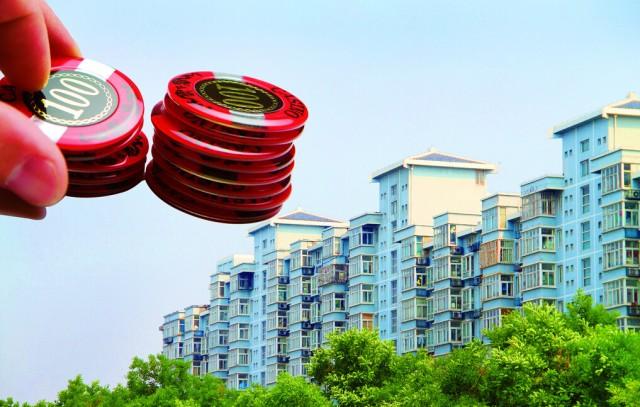 省会房价排名:南京超广杭居首 长沙买房最简单
