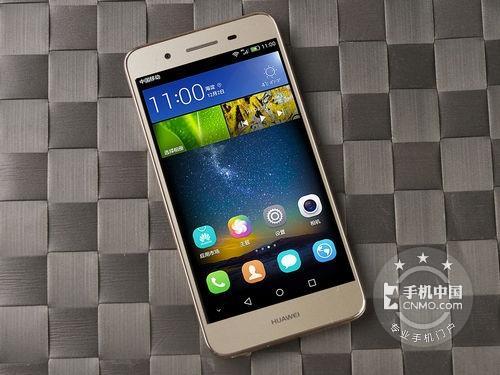 千元畅玩手机 华为畅享5s移动版售800元