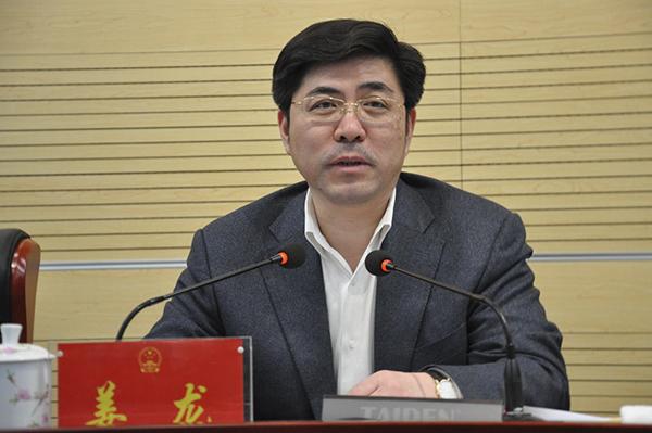 陈勇拟任江苏海门市委布告,天下良好县委布告姜龙或还有委任