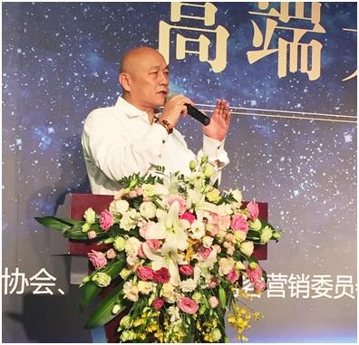 中国商务广告协会会长李西沙致辞