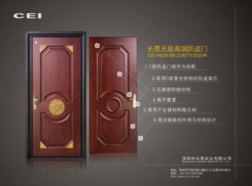 1、 暗铰链结构的比明铰链的防盗门颜值与安全性都更高。