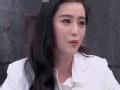 《挑战者联盟第二季片花》第四期 范爷称穿越愿早结识李晨 秀恩爱被讽像兄妹
