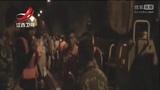 重庆一隧道发生洪水倒灌 消防救出上百名被困人员 - 搜狐视频