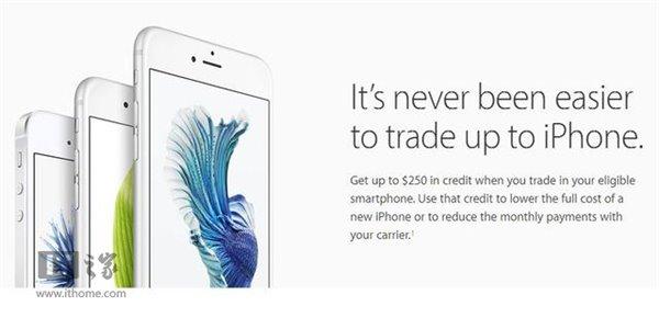 """苹果降低""""以旧换新""""旧机回收价:最多抵1660元"""