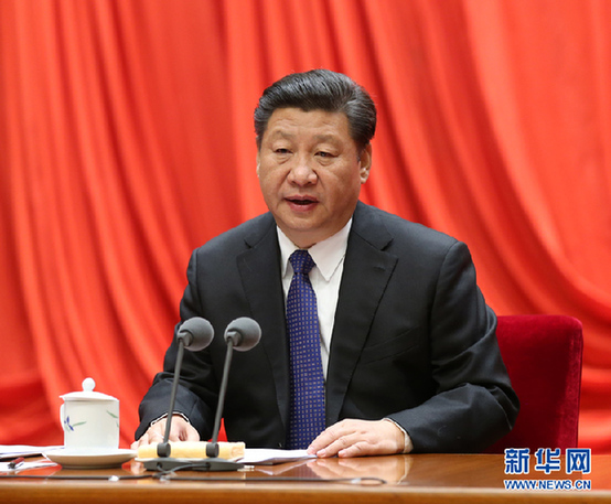 2016年1月12日,中共中央总书记、国家主席、中央军委主席习近平在中国共产党第十八届中央纪律检查委员会第六次全体会议上发表重要讲话。新华社记者 马占成