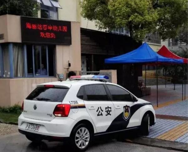 闵行区商场羁系局示意,对准家长反应的成绩,将会同区教诲局睁开进一步伐查。