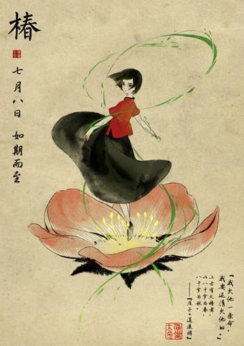 《大鱼海棠》发人物海报 水墨勾勒东方玄幻世界