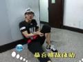 《搜狐视频综艺饭片花》鹿晗体力大爆发惊呆粉丝 小岳岳放话要撕大黑牛