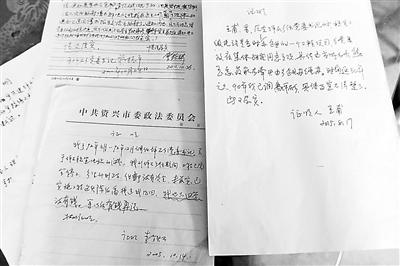 几乎每一任书记、乡长、镇长都给陈伯宇写过证明