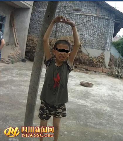 小雯被吊葡萄架下