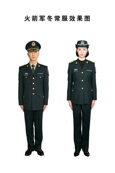 图为冬常服.-火箭军换发新式礼 常 服 颜色调整设计图片