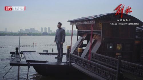 """嘉兴南湖""""革命红船""""图片"""