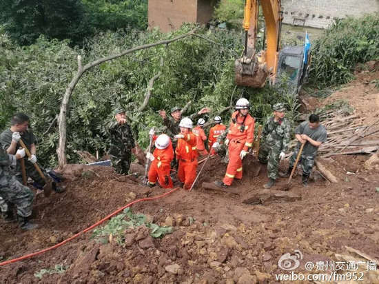 贵州毕节因暴雨引发山体滑坡致29人被埋
