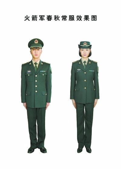 军_火箭军昨换发新式礼(常)服(组图),解放军火箭军领导名单,火箭军晋升